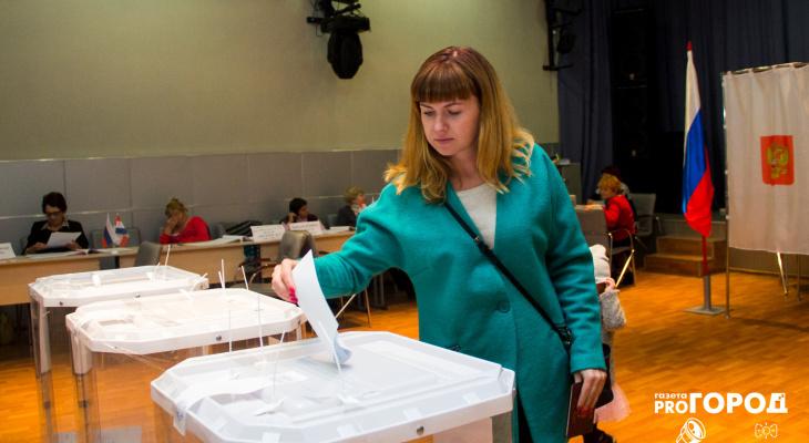 Кировчане смогут выбрать участок для голосования по внесению изменений в Конституцию РФ через МФЦ
