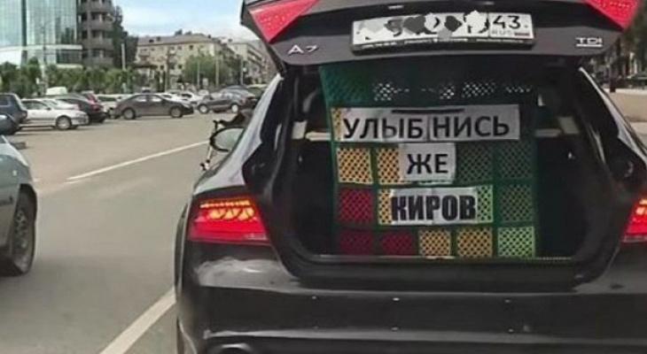 Дикарь или красава: кировчане обсуждают водителя необычного авто