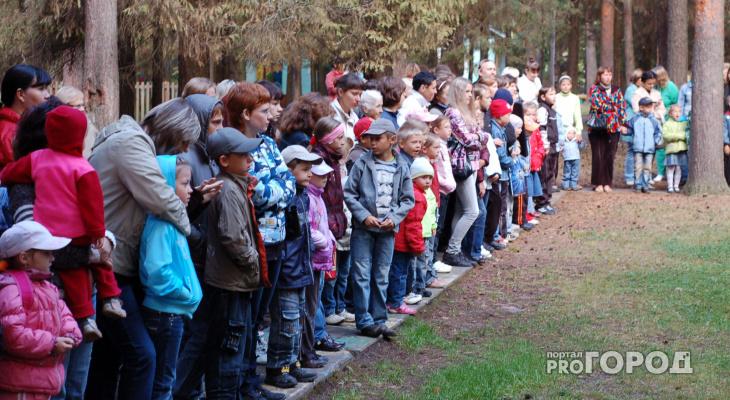 В правительстве Кировской области снова обсудили работу детских лагерей