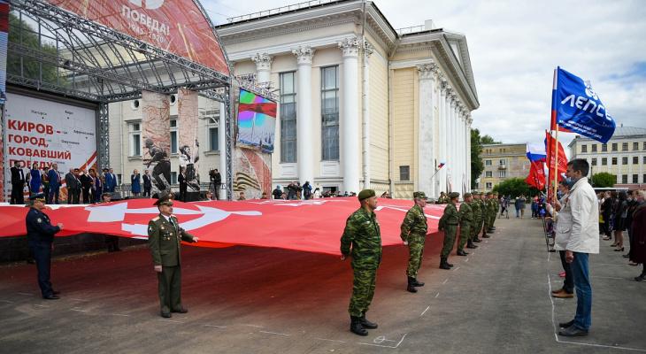 Кировчан призывают  голосовать за присвоение городу звания «Город трудовой доблести»