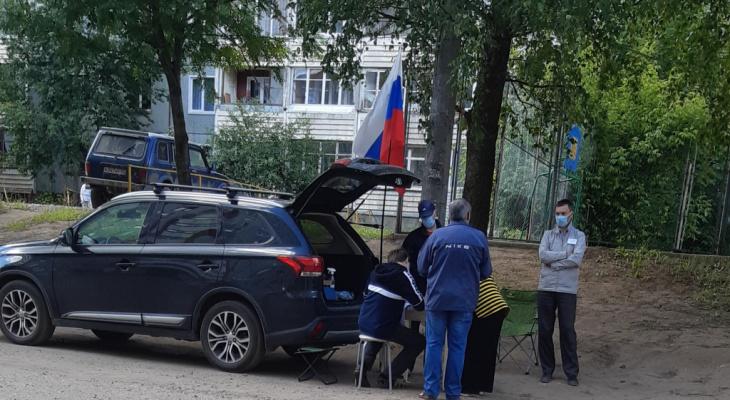 ВЦИОМ подсчитал число поддержавших поправки к Конституции россиян за 4 дня