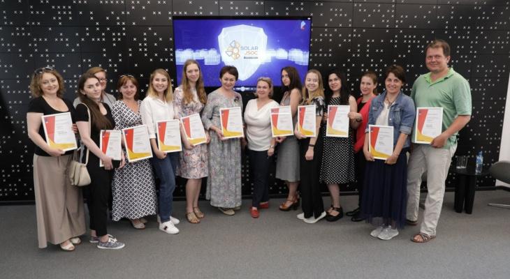 «Ростелеком» проведет онлайн-церемонию чествования победителей конкурса «Вместе в цифровое будущее»