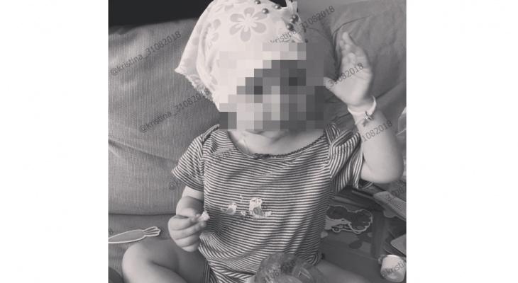 В Кирове похоронили годовалую девочку, которая боролась с раком