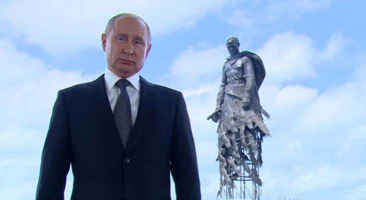 """""""Голосуем за страну, в которой хотим жить"""": Путин снова обратился к россиянам"""
