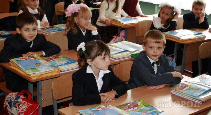 Перечислены школы Кирова, где дети будут учиться в одну смену