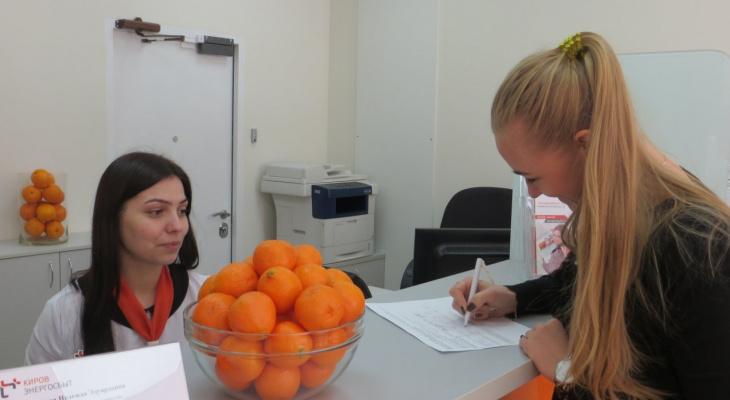 Офис «ЭнергосбыТ Плюс» в Сосновке начал работу