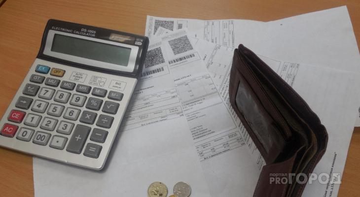В Кировской области подорожали услуги ЖКХ и тариф на вывоз мусора