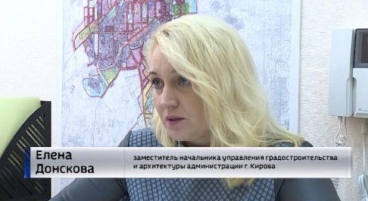 В мэрии Кирова нашли временную замену начальнику управления градостроительства