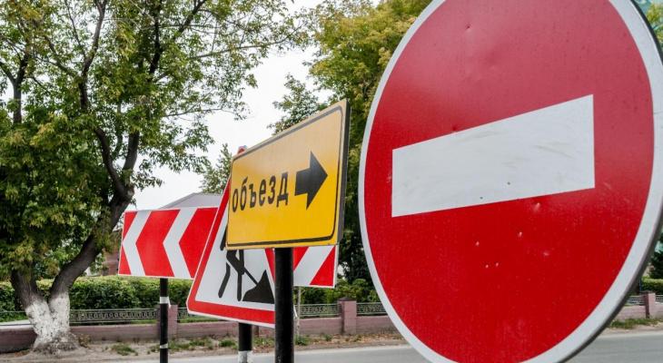 В Кирове ограничат движение на 20 участках улиц: опубликован список и график