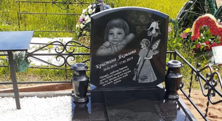В Кирове установили памятник 3-летней девочке, которая погибла из-за собственной матери