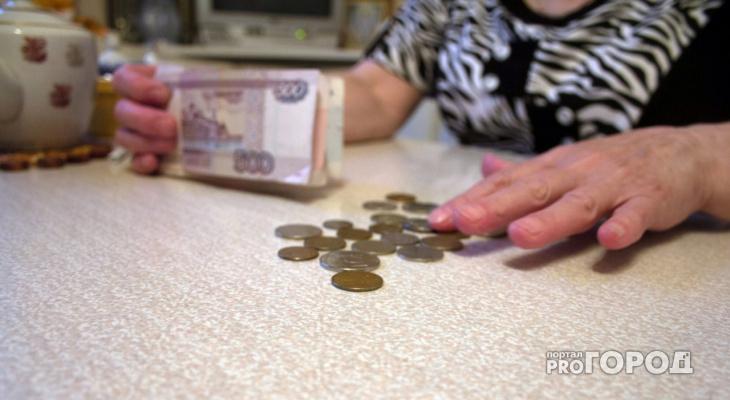 В правительстве Кировской области назвали причину роста тарифов ЖКХ