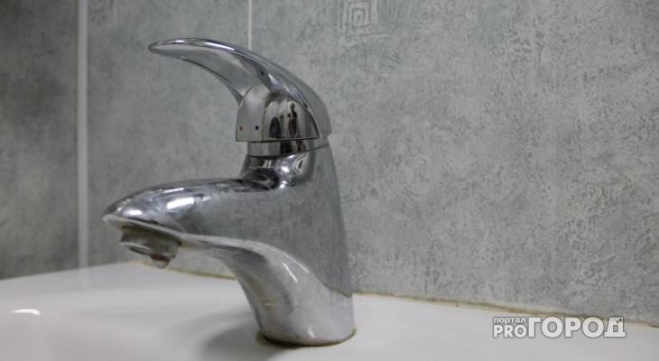 В Кирове в 37 домах на день отключат холодную воду