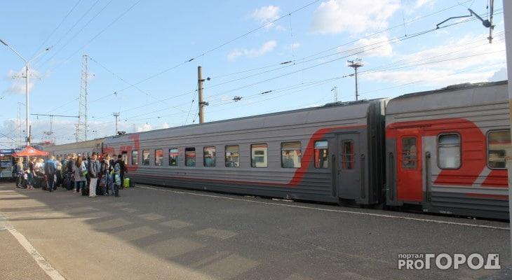 В ГЖД сообщили о возобновлении курсирования поезда «Вятка»