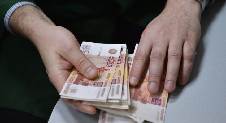 На пенсию надо копить: чего еще не знают кировчане о выплатах в старости и стоит ли ждать поддержки