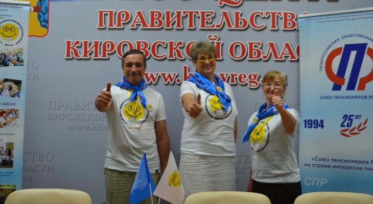 «Ростелеком» поддержал вятских пенсионеров на X Всероссийском компьютерном чемпионате