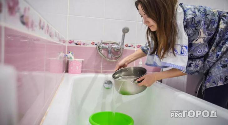 В Кирове с 13 июля на неделю без горячей воды останутся тысячи жителей