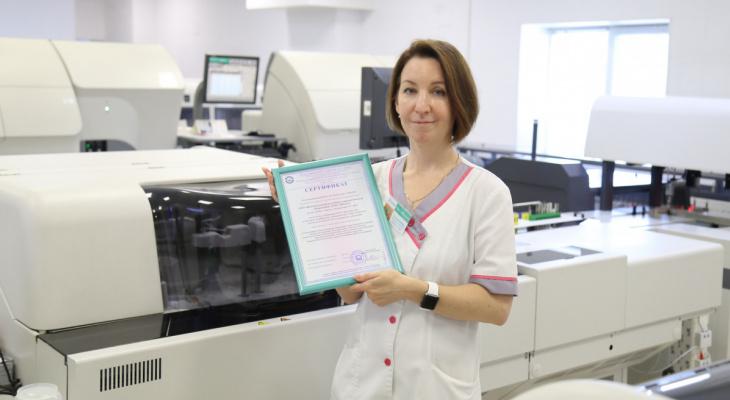 Кировская лаборатория подтвердила соответствие международным стандартам