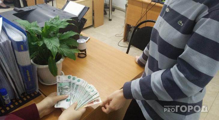 Кировская область вошла в топ-10 регионов, где сильно упали зарплаты