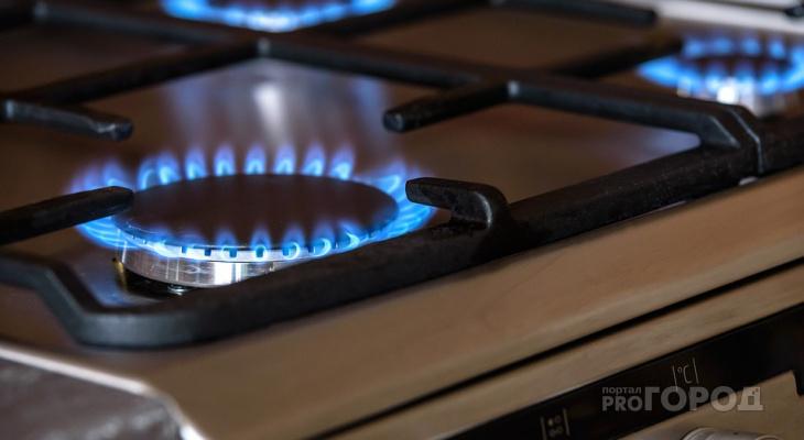 Цены на газ для россиян повысятся с 1 августа