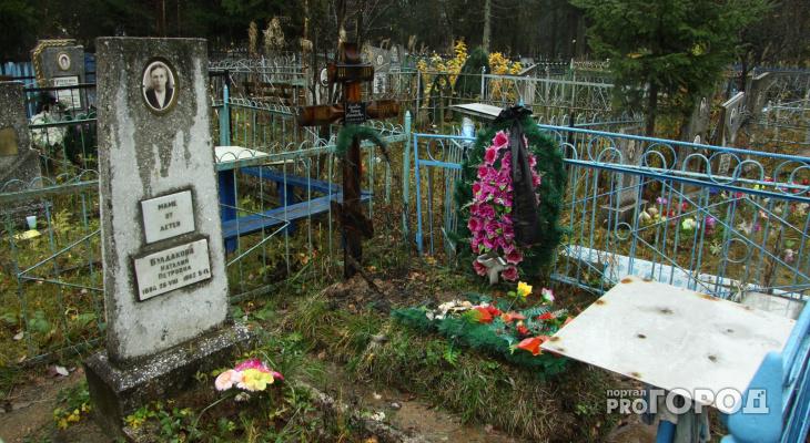 Известно, сняты ли ограничения на посещение кладбищ из-за коронавируса