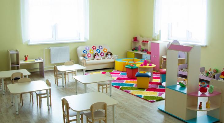 В Кирове создадут 199 дополнительных мест в детских садах
