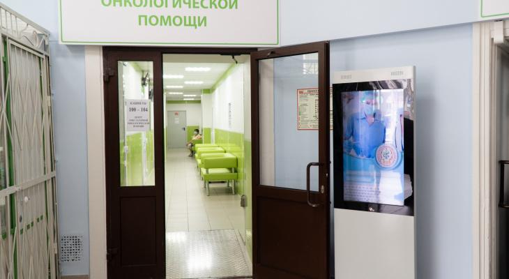 За месяц в Центр амбулаторной онкологической помощи обратились более 1000 кировчан