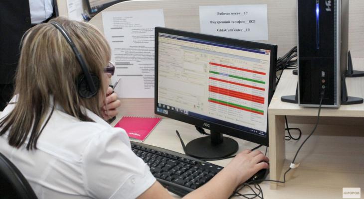 В регионе создан единый call-центр по вопросам предоставления мер соцподдержки