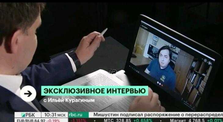 «Вятич» дал интервью РБК