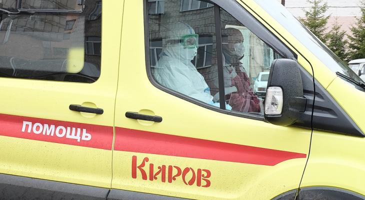 Число смертей пациентов с COVID-19 в Кировской области увеличилось до 75