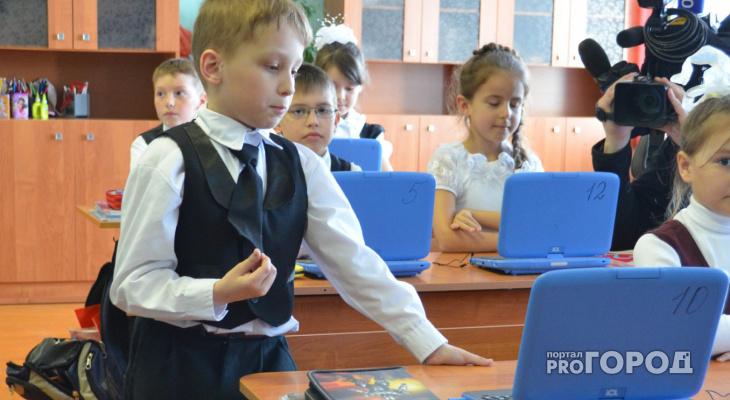 В одной из школ Кирова сформированы 12 первых классов