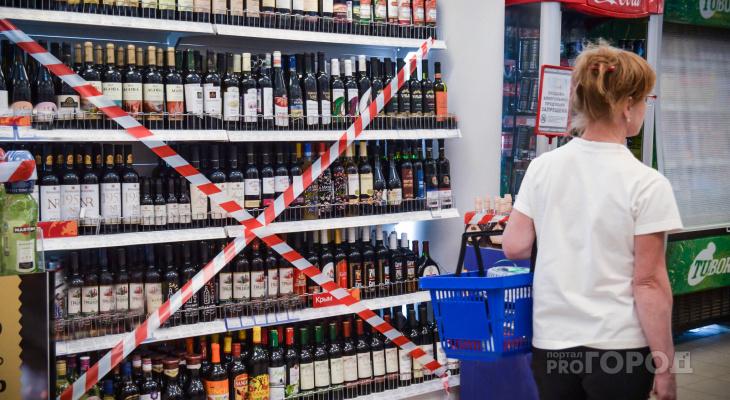 В мэрии Кирова назвали места, где нельзя продавать алкоголь