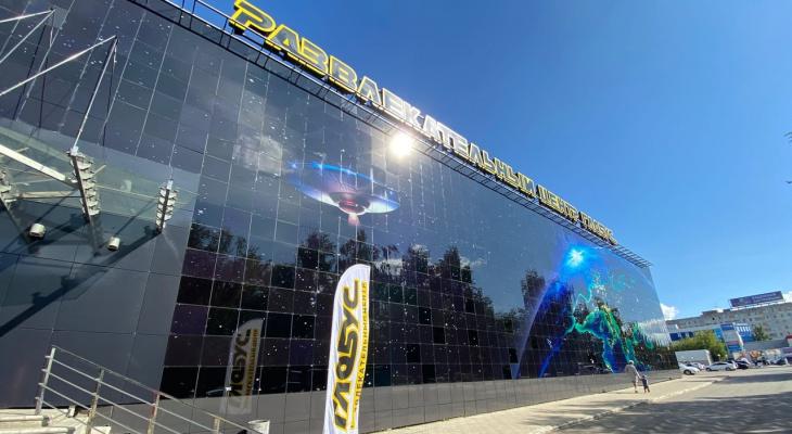 Мы этого ждали: развлекательный центр «Глобус» возобновил  работу после карантина