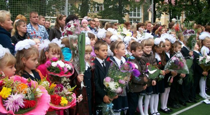 В России хотят дать дополнительный выходной родителям первоклассников