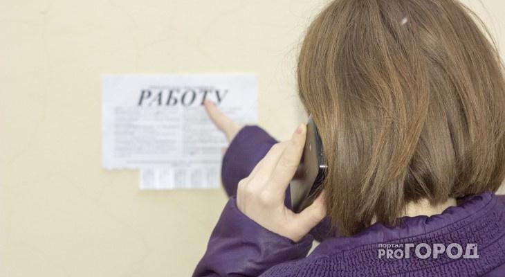 За время карантина количество безработных в Кирове выросло с 1,2 до 11 тысяч
