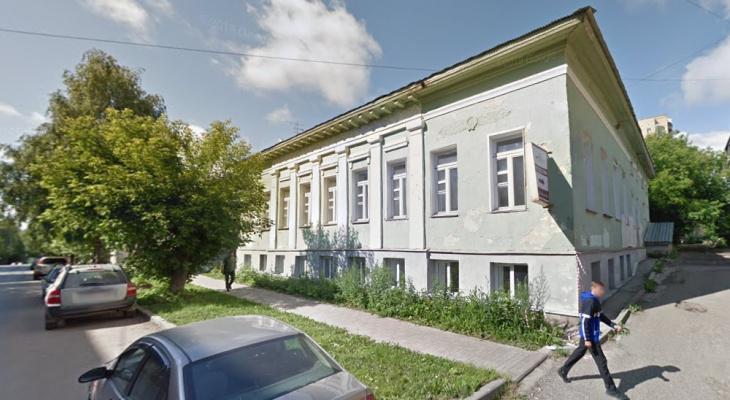 В Кирове продают исторический дом за 15 миллионов рублей