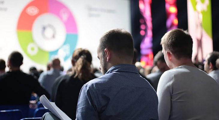 В Кирове состоится онлайн-форум «Трансформация бизнеса 2020»