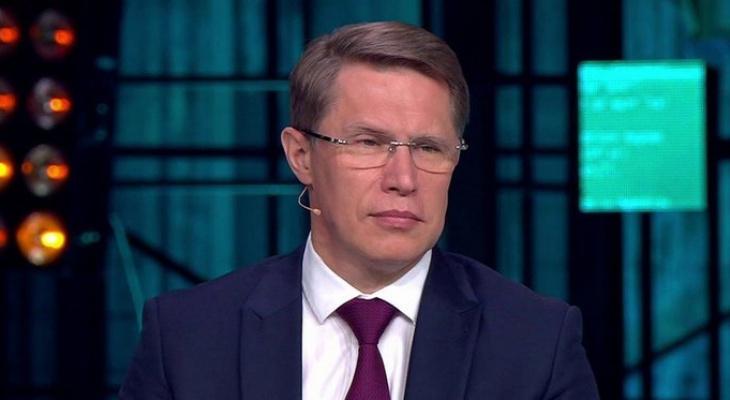 В Кировскую область приедет министр здравоохранения РФ