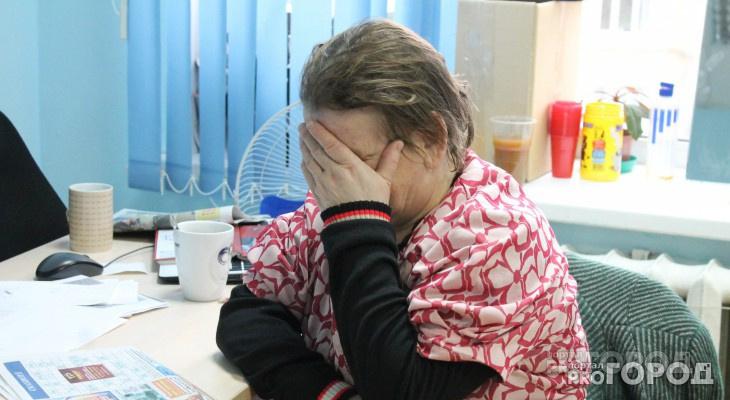 """""""Ведущие экстрасенсы"""" обманули кировчанку на 1,4 миллиона рублей"""
