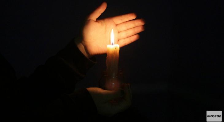 Тысячи кировчан останутся без света в понедельник, 28 сентября