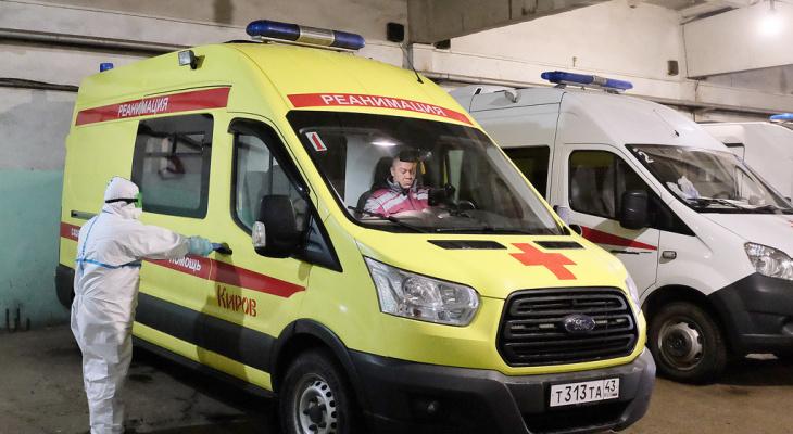 В Кировской области за сутки выявили 71 зараженного COVID-19