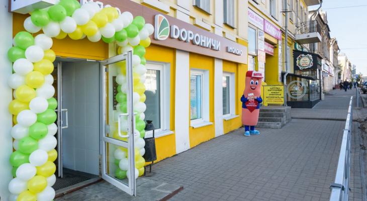 «Дороничи» обновили формат фирменных магазинов