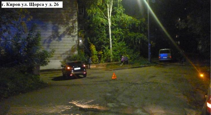 В Кирове во дворе дома произошла смертельная авария