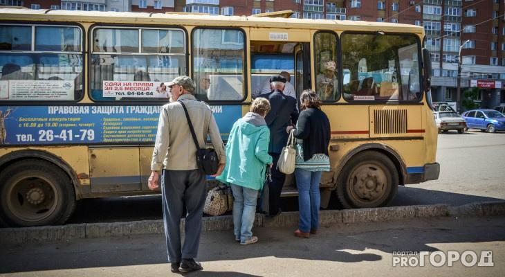 1 октября заканчивается срок автоматического продления права на льготный проезд