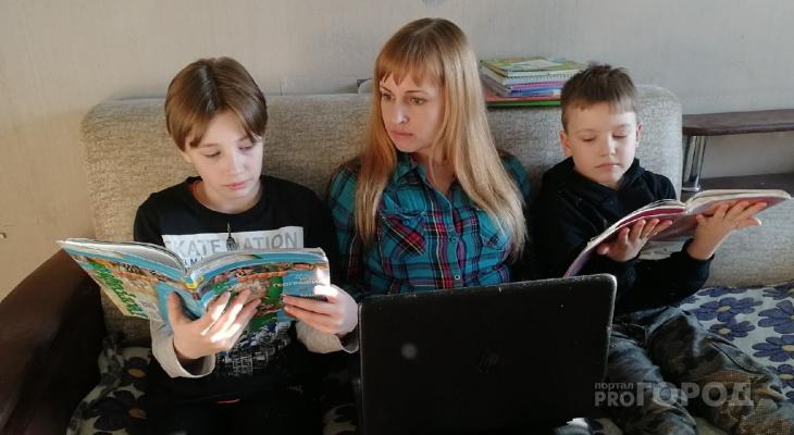 В России предлагают назначить пособие родителям школьников на дистанционке
