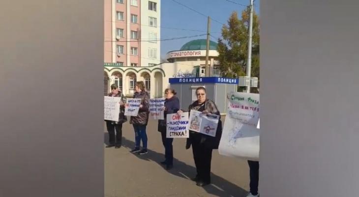 В мэрии рассказали о согласовании пикета «ковид-диссидентов» у Вятской филармонии