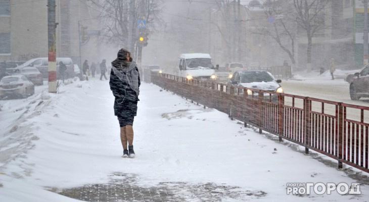 Похолодание до -2 и снег с дождем: известен прогноз погоды в Кирове на выходные