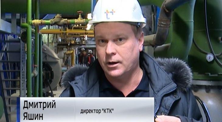 В Кирове уволился директор КТК