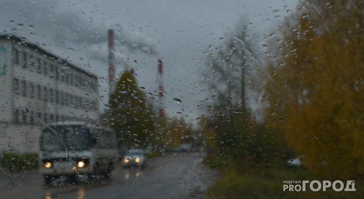В Кирове ожидается «ледяной дождь» и гроза: прогноз погоды на рабочую неделю