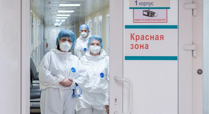 В Кировской области зафиксирован новый рекорд по числу заболевших COVID-19