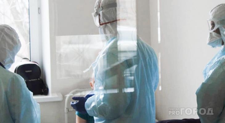 Почти 14,5 тысячи кировчан заразились коронавирусом: статистика на 20 октября